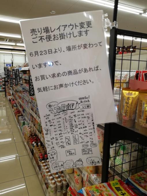 ★6月30日★お魚しっかり食べま~す!!@おお…の画像
