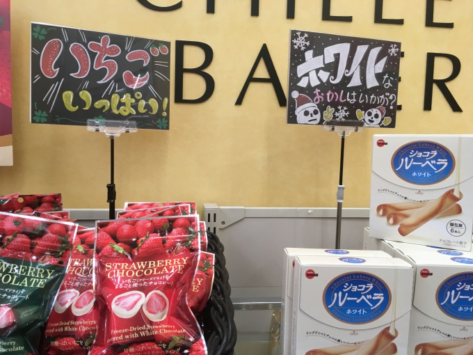 ★ライフ寝屋川黒原店★酸辣湯麺もクリスマ…の画像