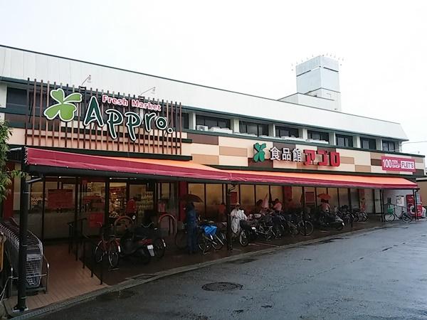 アプロ寝屋川店さん☆7月5日リニューアルOP…の画像