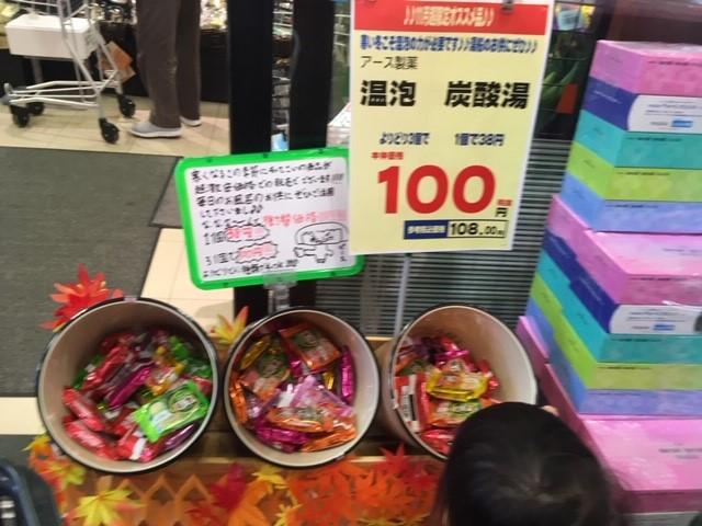 ★アプロ寝屋川店★もうしばらく味噌ラーメ…の画像