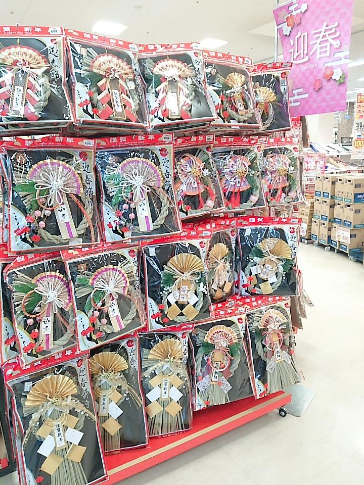 ★フレンドマート東寝屋川店★皆さんはおこ…の画像