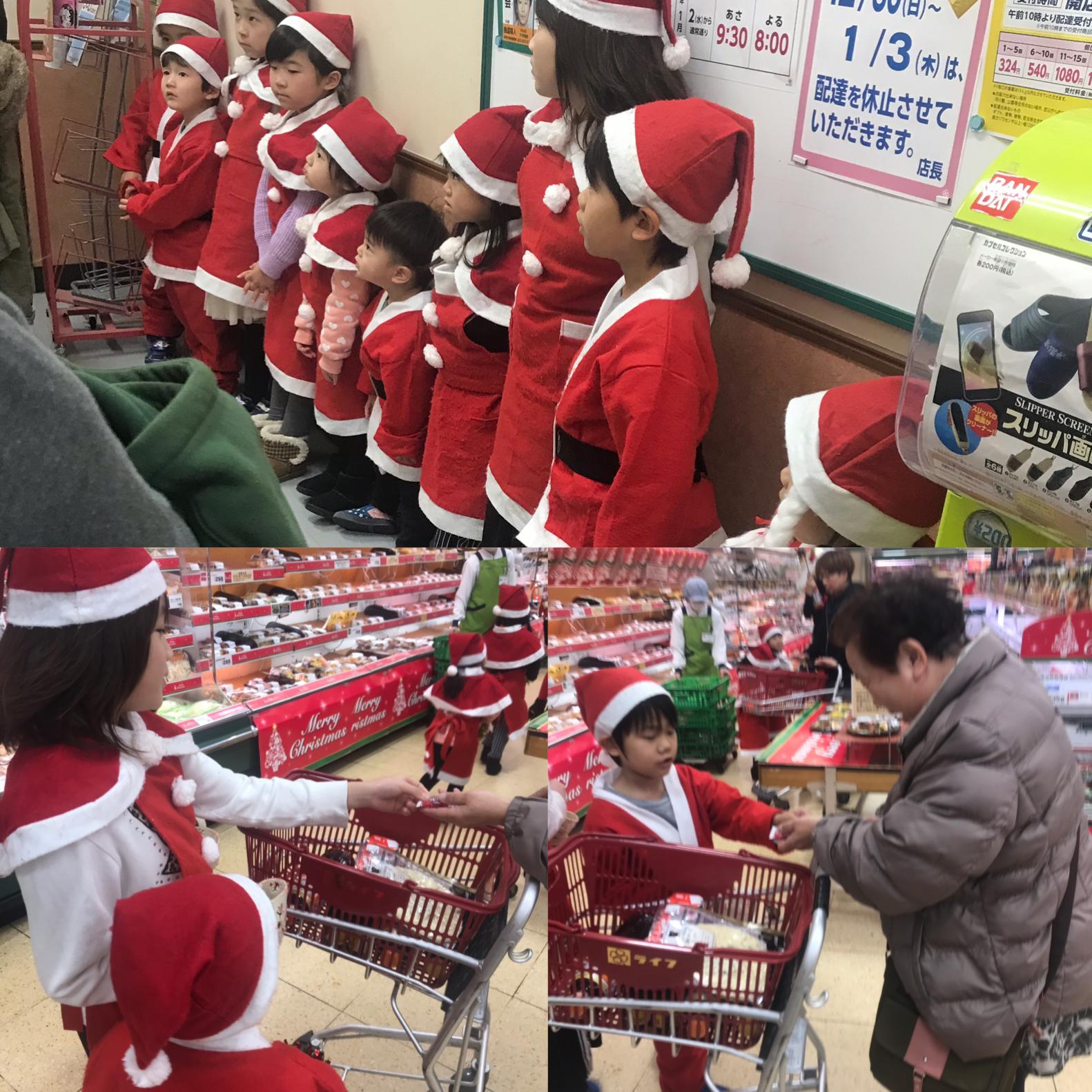 ★ライフ男山店★店内賑わってまーす♡【クリ…の画像