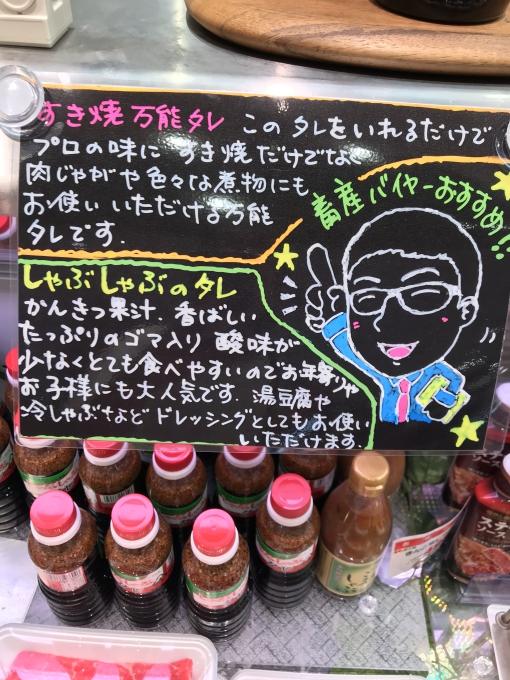 ★10月12日★カラフルPOP@フレスト長尾店の画像