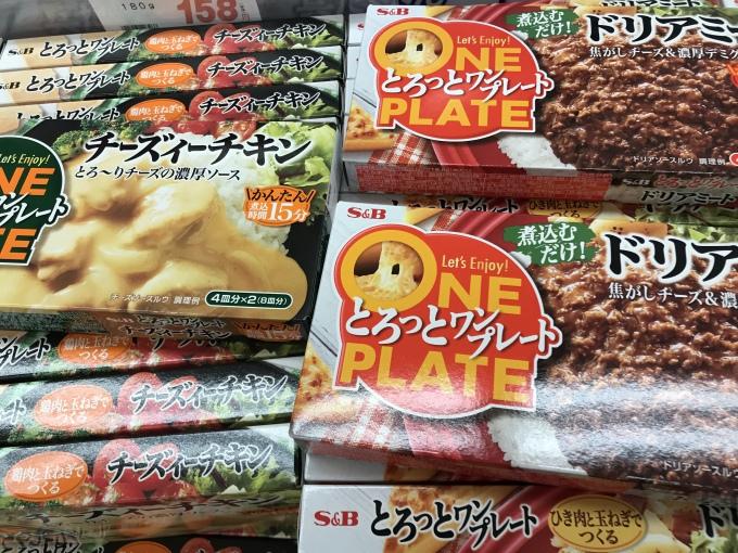 ★9月30日★ほっこり焼き芋@イズミヤ交野店の画像