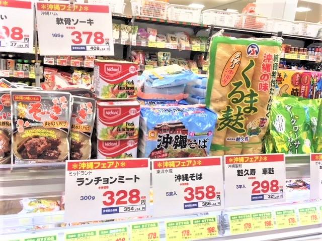 ★8月5日★巷ではお供えのお菓子のことを仏…の画像