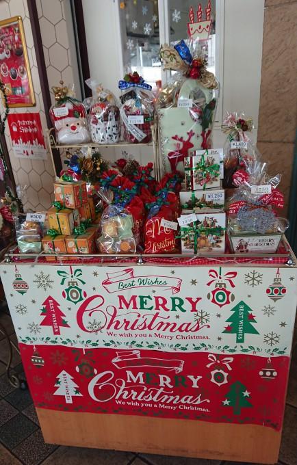 ★フレスト香里園店★クリスマス&お正月…の画像