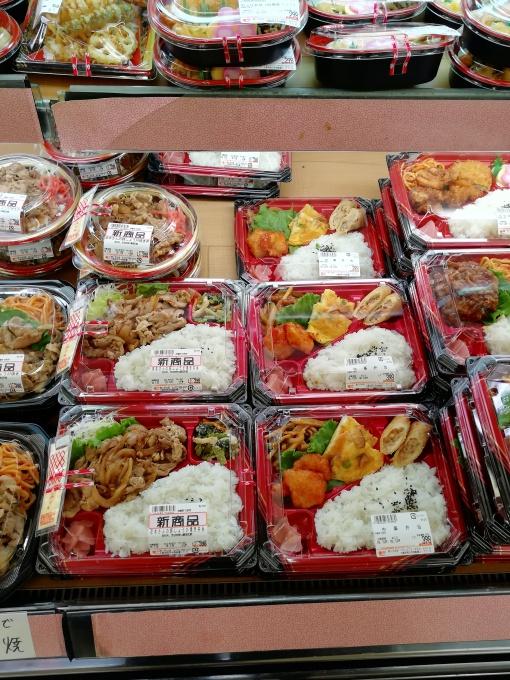 ★8月20日★お昼にぴったりのお弁当♪♪@ おお…の画像