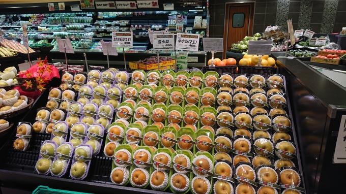 ★9月5日★秋は梨の季節?&秋刀魚の美味…の画像