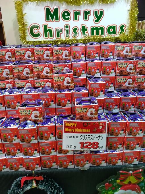 ★ミスギヤ京都八幡店★クリスマス商品揃え…の画像