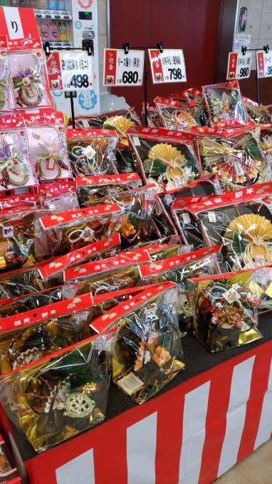 ★ミスギヤ京都八幡店★お正月用品もお任せ…の画像