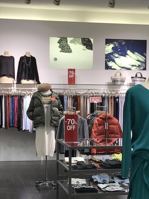 冬の大セールの画像