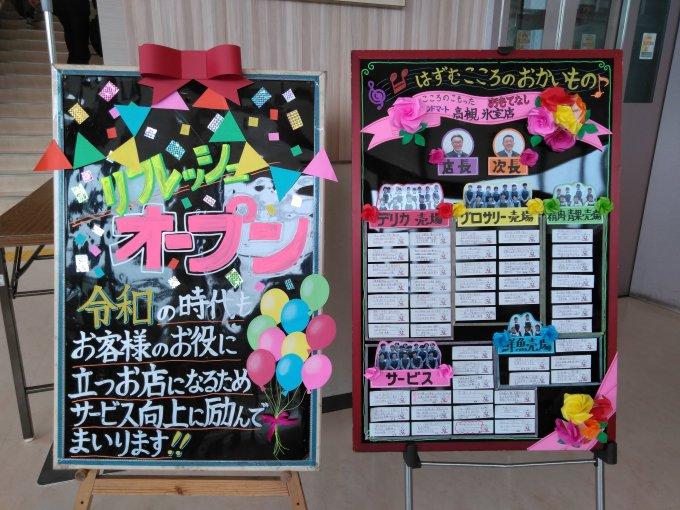 ★フレンドマート高槻氷室店★ 祝!リフレ…の画像