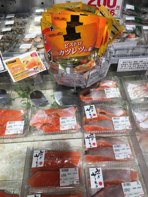 フレンドマート高槻川添店☆魚の食べ方いろ…の画像