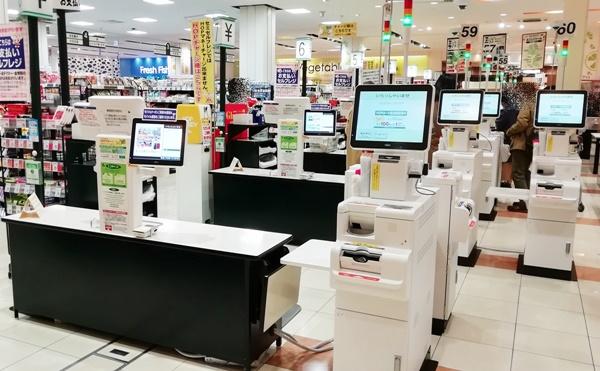 ★フレンドマートビバモール寝屋川店★待望のセルフレジ導入!