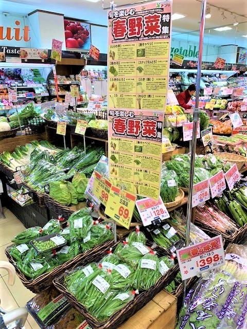 ★アプロ寝屋川店★気になる商品発見!【3月…の画像
