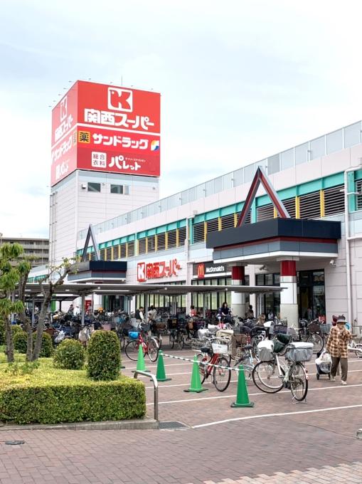 7月より関西スーパー西冠店さんが仲間入り!の画像