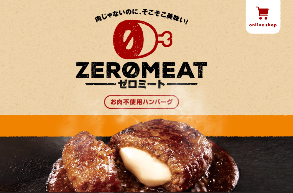 【当選発表!】いいね新聞8月号 大塚食品…の画像