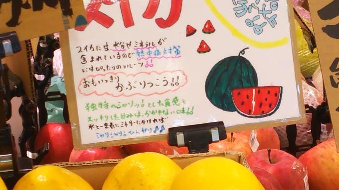★パルコープ星ヶ丘店★初夏を楽しもう!【5…の画像
