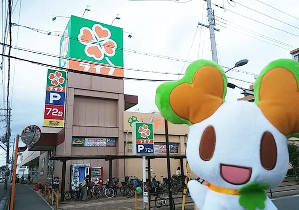【ライフ寝屋川黒原店】2月2日ララピー…の画像