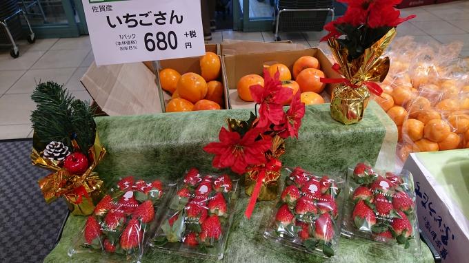 ★フレスト寝屋川店★もうすぐお正月楽しみ…の画像