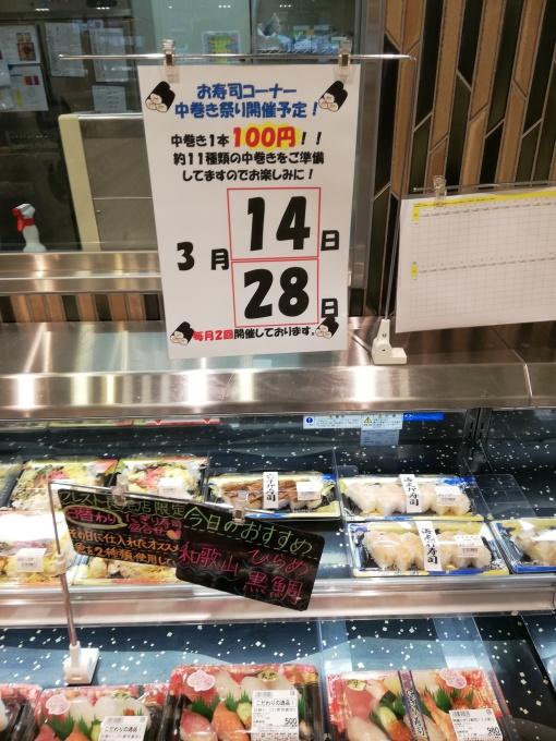 ★フレスト長尾店★このボリュームでこの価…の画像