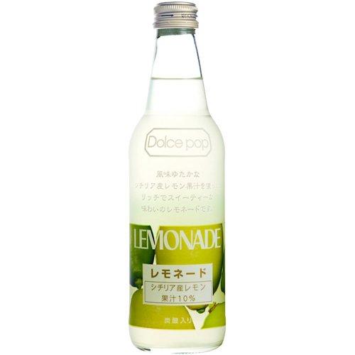 いいね新聞9月号 川崎飲料(株)レモネード…の画像