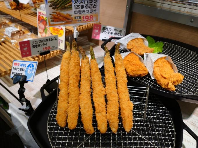 ★関西スーパー河内磐船店★メリークリスマ…の画像