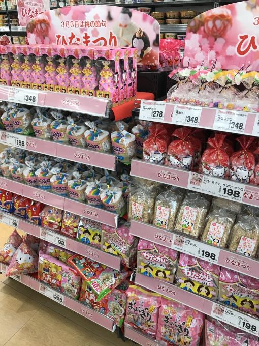 ★ライフ香里園店★ピンクでいっぱいです!【2月18日】