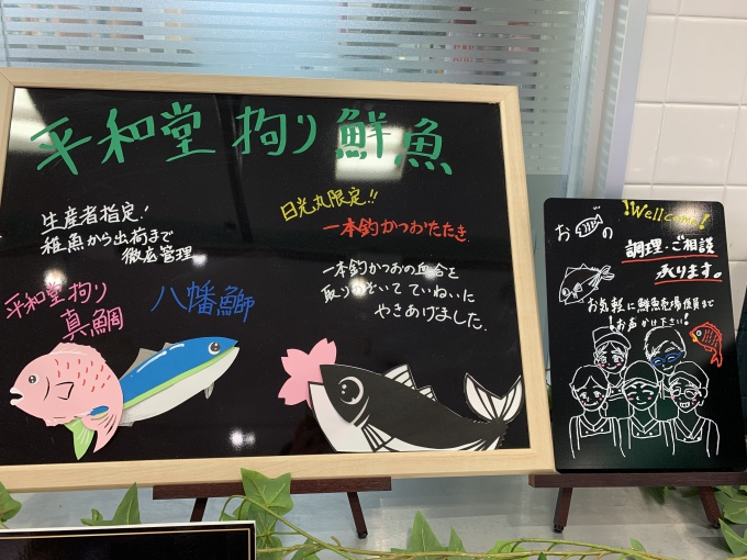 ★フレンドマート高槻氷室店★かわいいかわ…の画像