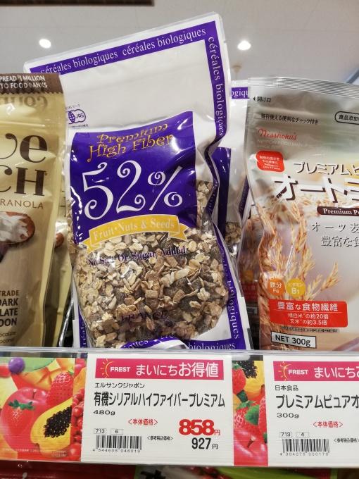 ★フレスト長尾店★これ、ほんとに美味しい…の画像