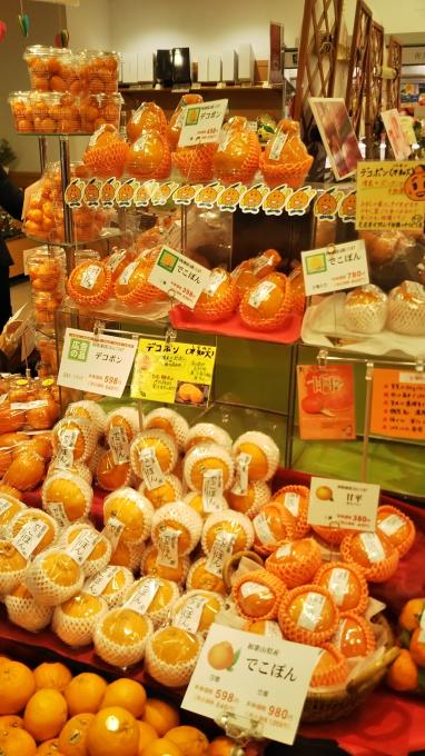 ★ラッキー枚方店★健やかな体のために~野菜や果実が充実【2月15日】