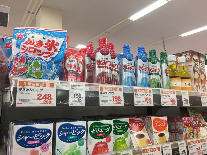 フレンドマート高槻氷室店☆暑い夏にピッタリ商品