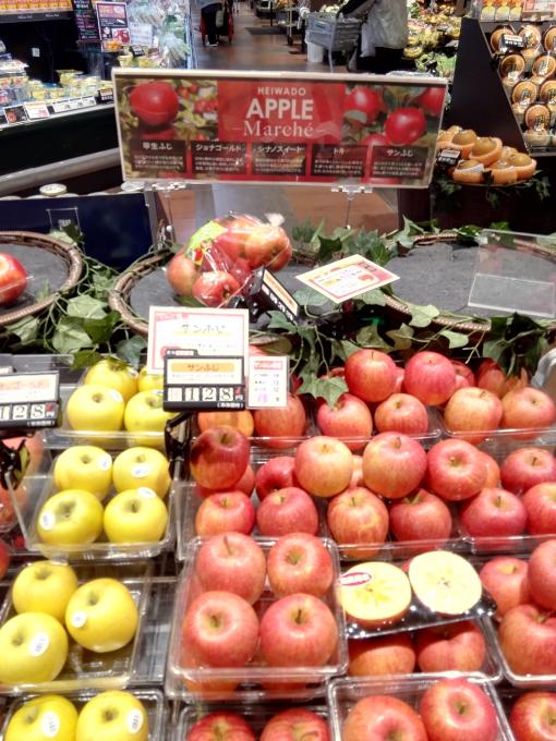 ★フレンドマート ニトリモール店★季節の野菜や果物を食べて秋を感じましょう(* ´ ▽ …