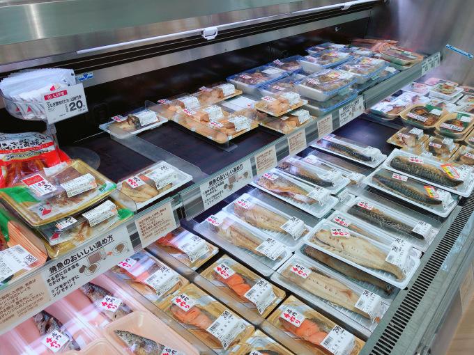 ★ライフ牧野店★魚・魚・さかな〜&こん…の画像