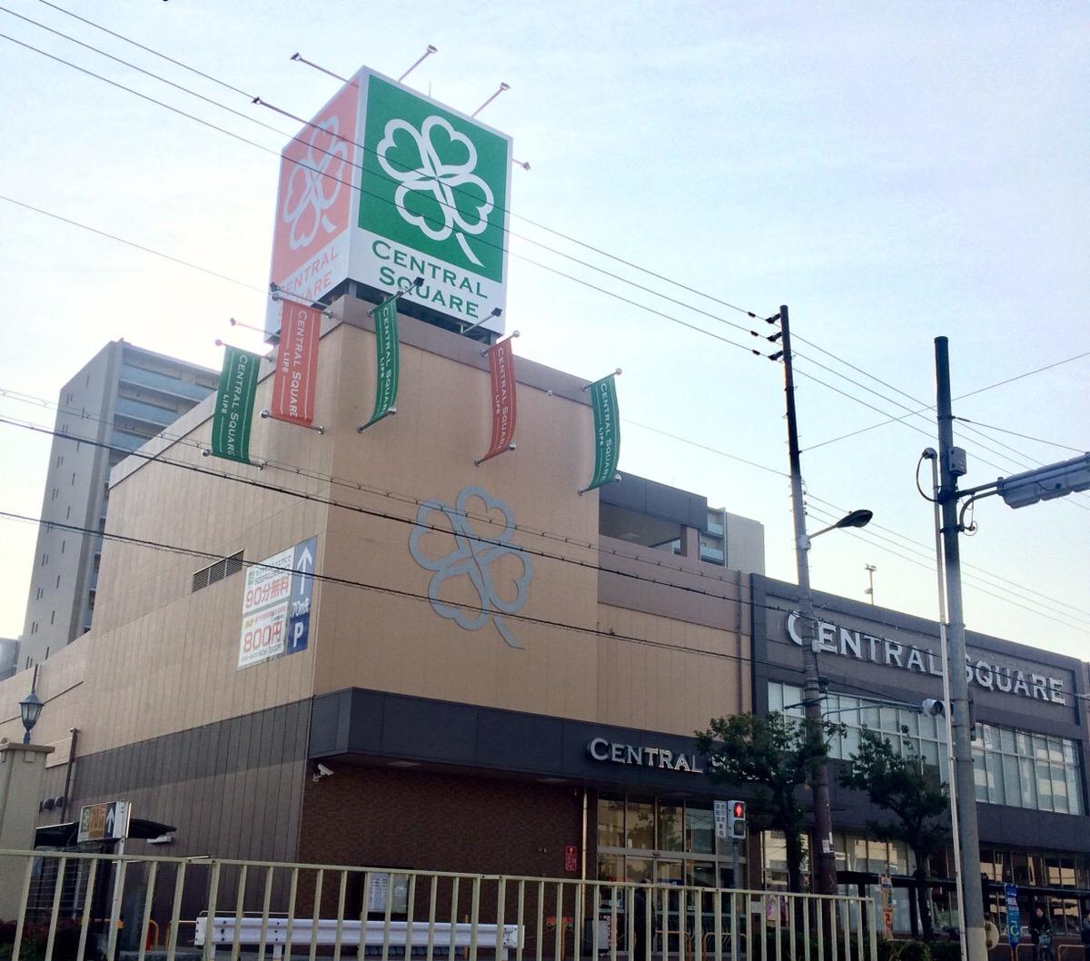 【大阪市南部・東部ニュース】ライフセン…の画像