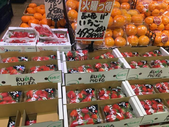 ★おおさかパルコープ粉浜店★充実のお野菜…の画像
