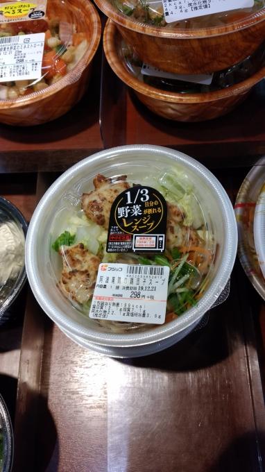 ★ミスギヤ京都八幡店★食べるスープ勢揃い…の画像