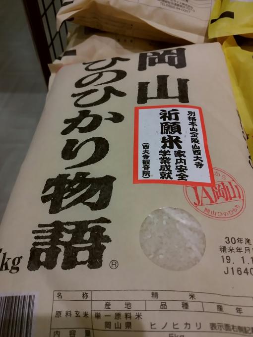 ★フレスト松井山手店★お肉もアイスも充実…の画像