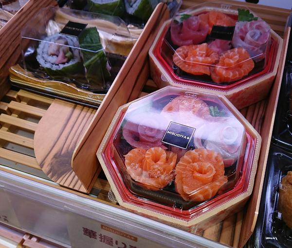 ミスギヤプラス天王寺MIO店のお洒落なお寿司の画像
