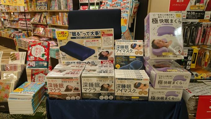 ★イズミヤ寝屋川店★もうすぐ4月新しい環境…の画像