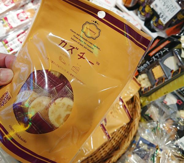 MISUGIYA+天王寺ミオ店★いろんなチーズの画像