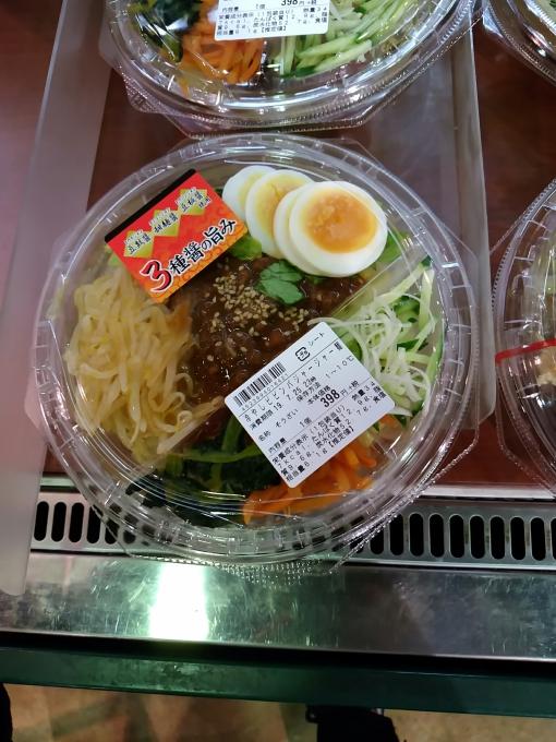 ★ミスギヤ京都八幡店★冷たい麺類が美味し…の画像