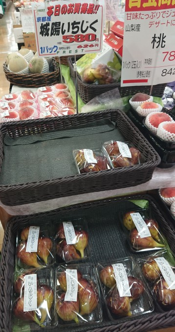 ★フレスト香里園店★涼しくなる食べ物を紹…の画像