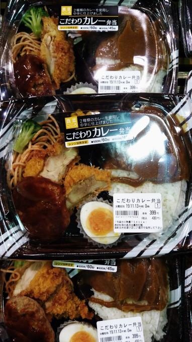 ★ミスギヤ京都八幡店★こだわりのお弁当♡【11月15日】