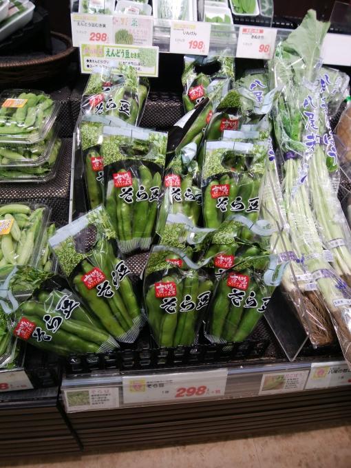 ★イズミヤ交野店★春野菜が美味しい!【3月…の画像