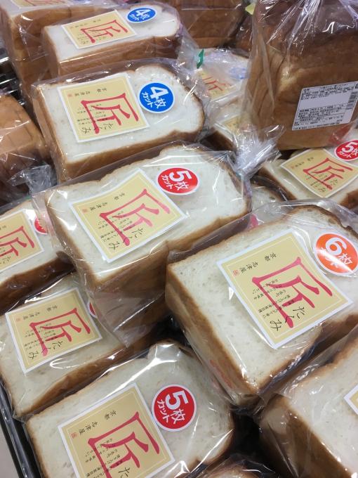 アルプラ高槻店☆美味しそうなパンがいっぱ…の画像