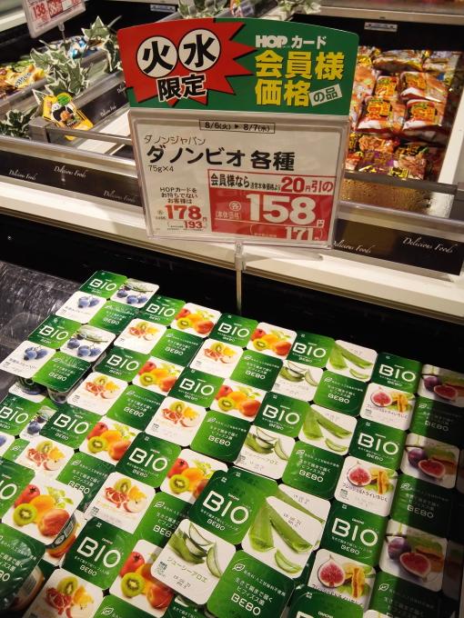 ★フレンドマート ニトリモール店★HOOP カ…の画像