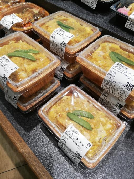 ★フレスト長尾店★美味&美しさ&この価格…の画像