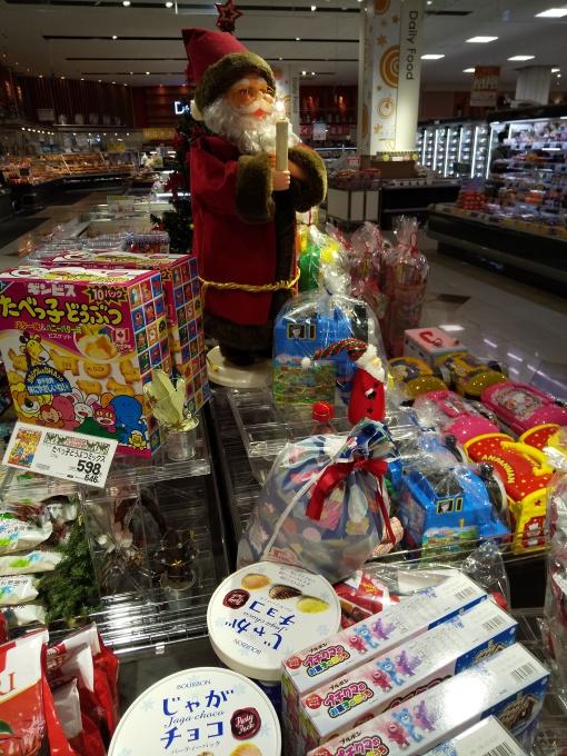 ★フレンドマートビバモール寝屋川店★純粋…の画像