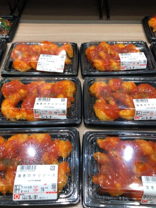 ★イズミヤ八幡店★中華系惣菜が本格的!1月…の画像